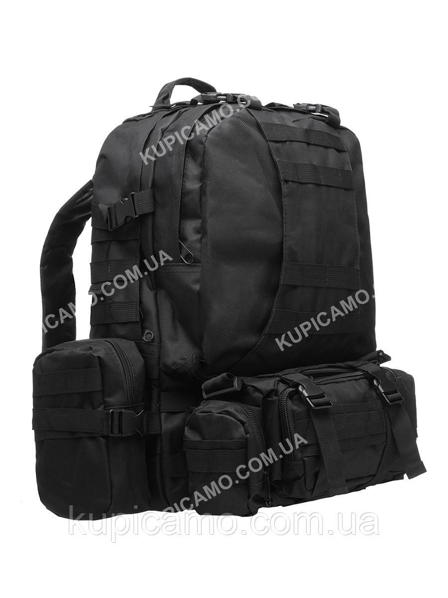 Рюкзак тактический с подсумками (55л) - черный