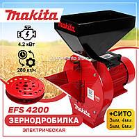 Зернодробилка + Млин Makita EFS 4200 (4.2 кВт, 280 кг/ч). Измельчитель Макита для зерна и корнеплодов