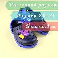 Детские кроксы на мальчика двухцветные тм Виталия р. 20-21