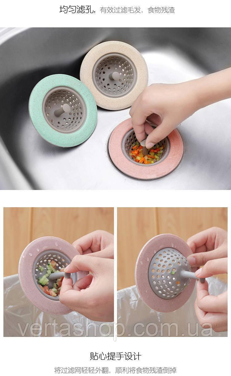 Силиконовый кухонный фильтр для раковины Supretto