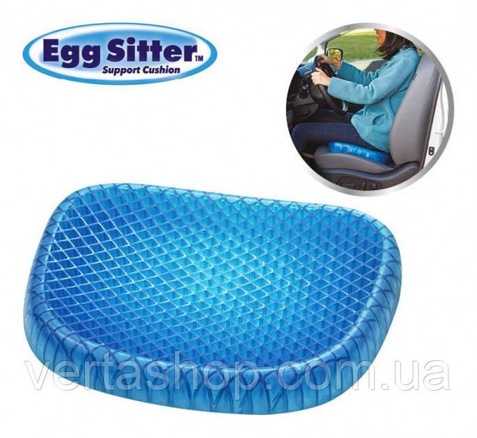 Подушка ортопедическая гелевая Egg Sitter синий