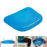 Подушка ортопедическая гелевая Egg Sitter синий, фото 3