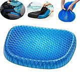 Подушка ортопедическая гелевая Egg Sitter синий, фото 8