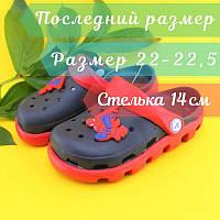 Детские двухцветные кроксы оптом детская летняя обувь тм Виталия производство Украина р.22-22,5, фото 1