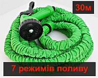 Качество!!! Шланг Xhose 7 режимов для полива 30м метров зеленый для огорода с распылитель пистолет