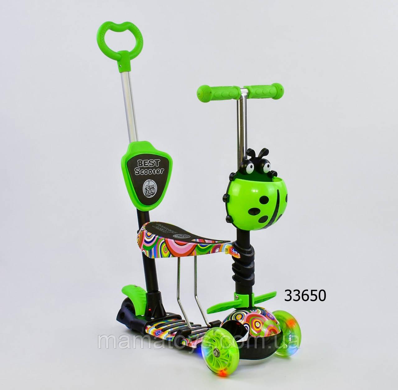 Детский Самокат беговел Best Scooter 33650 Зеленый 5 в 1 толокар Родительская ручка, Абстракция Свет колес