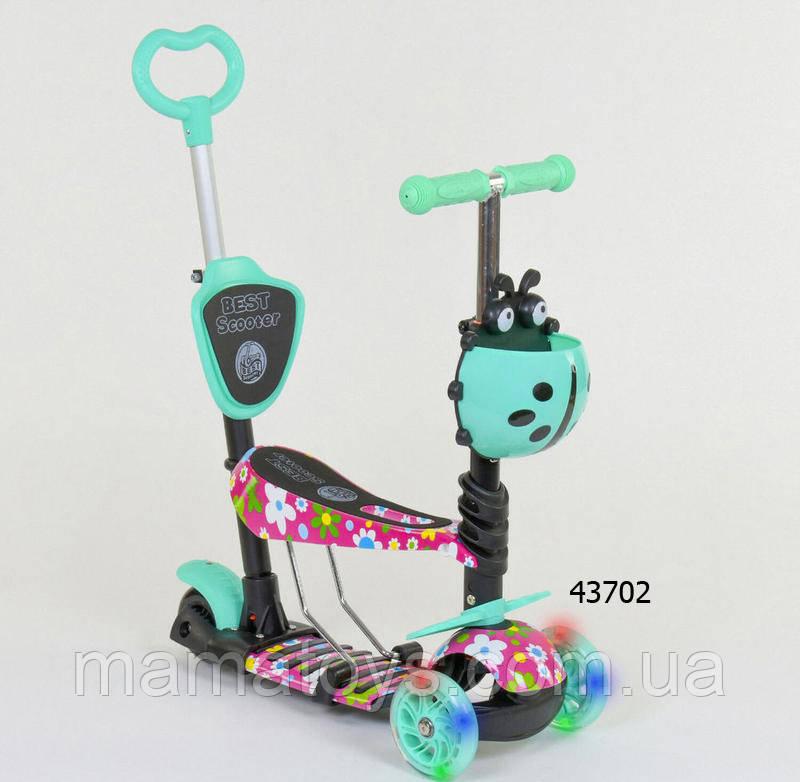 Детский Самокат беговел Best Scooter 43702 Бирюзовый 5 в 1 толокар Родительская ручка, Абстракция Свет колес