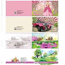 Альбом  ТЕТРАДА А4 для малювання 8 арк скоба з перфорацією (ціна за 20 шт)
