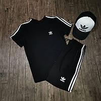 Футболка+шорты+кепка/панама Adidas (Мужской спортивный черный летний костюм) Мужской комплект футболка и шорты