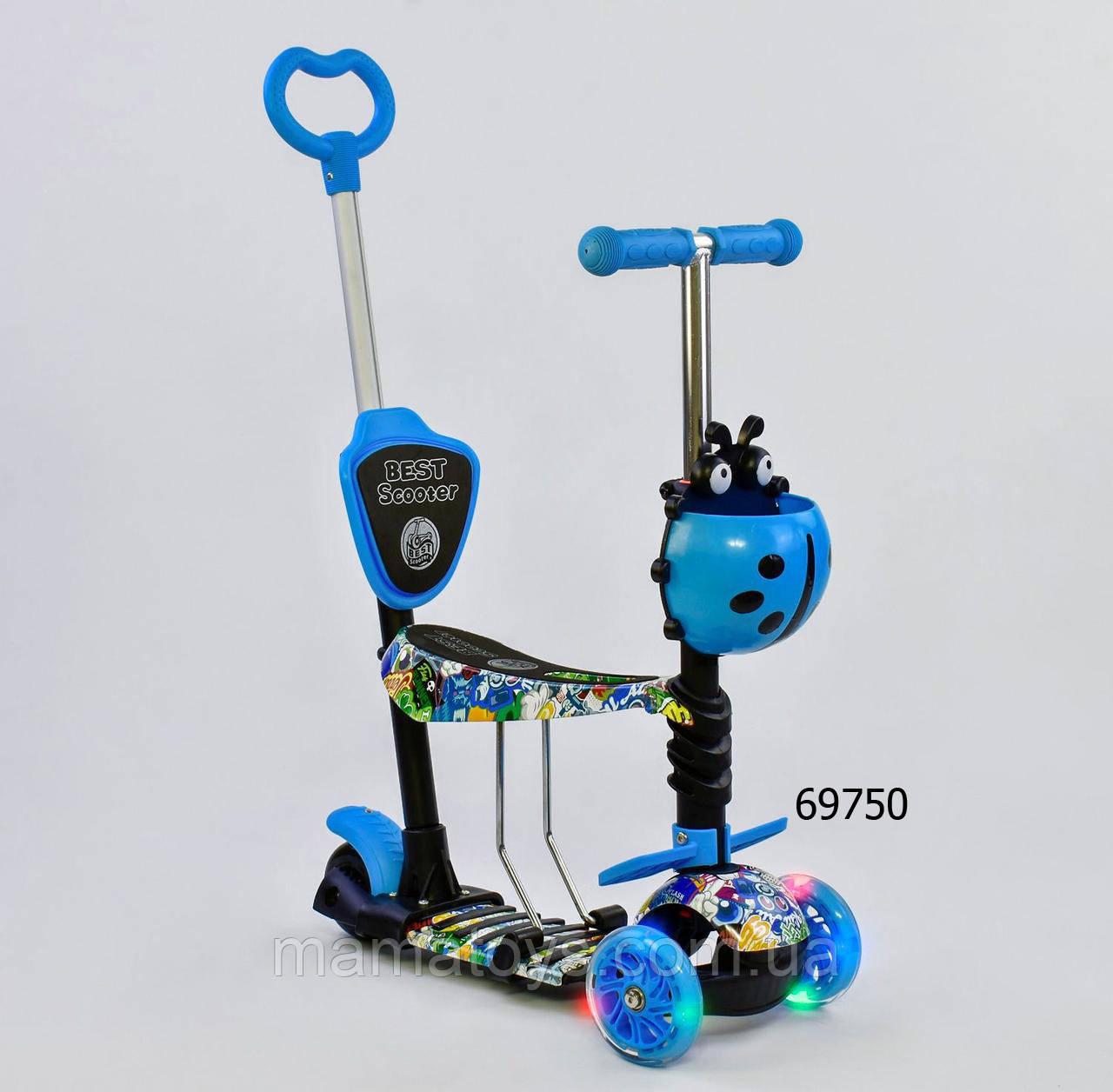 Детский Самокат беговел Best Scooter 69750 Голубой 5 в 1 толокар с Родительской ручкой, Абстракция Свет колес