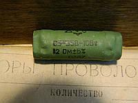 Резистор  С5-36 В  10 вт  12 Ом  5%