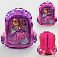 Школьный рюкзак Принцесса София с мягкой спинкой с 1 отделением 3 карманами, фото 1