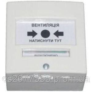 Кнопки керування протипожарною електронікою КА21