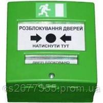 Кнопки керування протипожарною електронікою КА21, фото 2