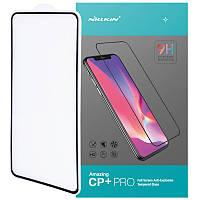 Захисне скло Nillkin (CP+PRO) для Samsung Galaxy A71 / Note 10 Lite чорний