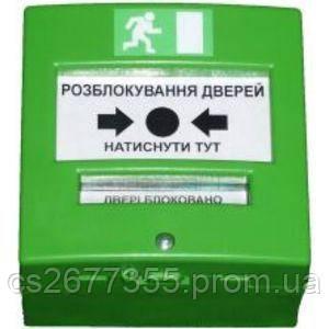 Кнопки керування протипожарною електронікою КА22