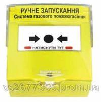 Кнопки керування протипожарною електронікою КА23, фото 2