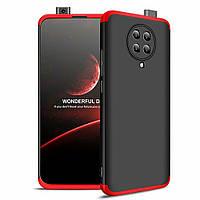 Чехол Xiaomi Poco F2 Pro Fullcover 4D