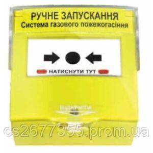 Кнопки керування протипожарною електронікою КА24