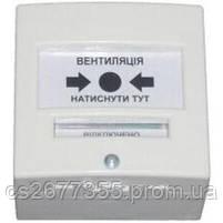 Кнопки керування протипожарною електронікою КА24, фото 2