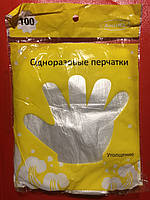 Рукавички поліетиленові потовщені текстуровані 100 шт, Аліска великі, фото 1