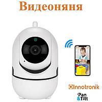 Видеоняня. Поворотная IP WIFI камера видеонаблюдения InqMega с микрофоном HD 1920*1080. Белая