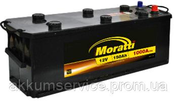 Аккумулятор грузовой  Moratti Truck 150AH 3+ 1000A
