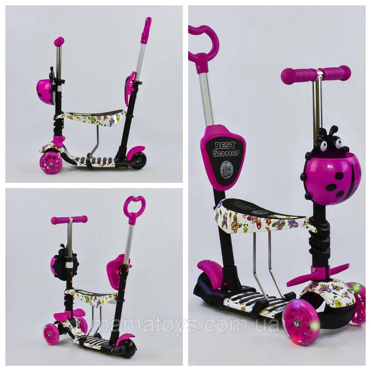 Детский Самокат беговел Best Scooter 58420 Розовый  5 в 1 толокар Родительская ручка, Абстракция Свет колес