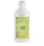 Dr. Kraut Massage Oil Neutral - Нейтральное массажное масло, 500 мл