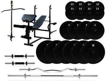 Лавка HS1070 + Штанга + гантели 119 кг  Тяделая атлетика, скамья для жима. Качаем мышцы.