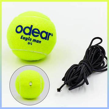 Теннисный мяч на резинке боксерский Fight Ball (пневмотренажер) мяч для бокса
