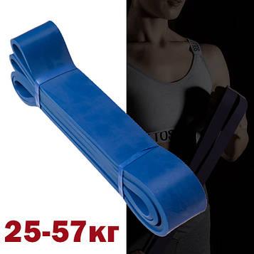 Силовая лента эспандер для занятия кроссфитом и подтягиваний на турнике 25-57 кг