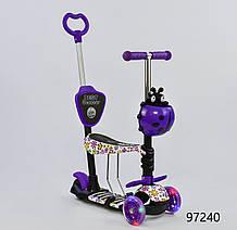 Самокат 5 в 1 Best Scooter  с ручкой 97240