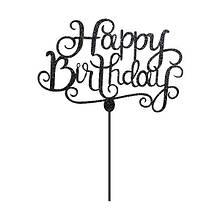 Топпер Happy Birthday Пластиковый чёрный топпер Happy Birthday на торт Топпер в чёрных блестках Топперы в торт