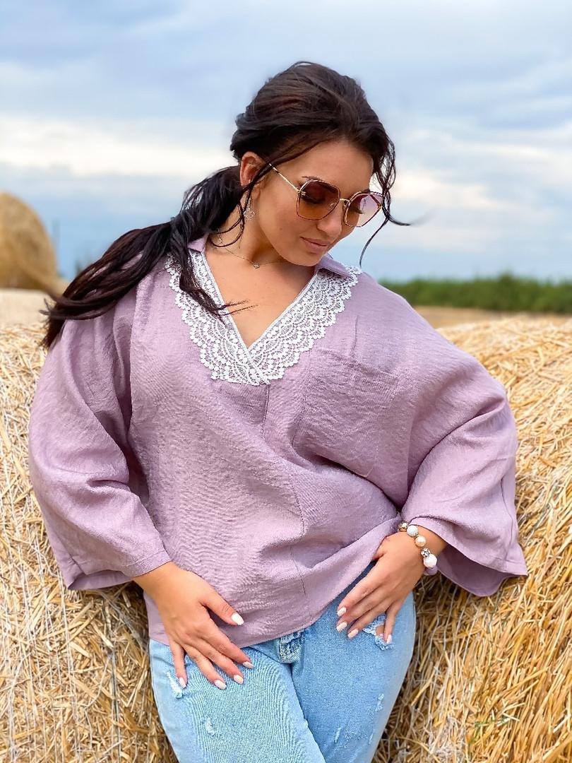 Стильная легкая удобная женская блузка  с кружевом цвет бледно -лиловый