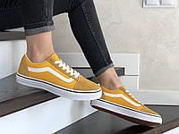 Кеды женские демисезонные в стиле Vans, желтые