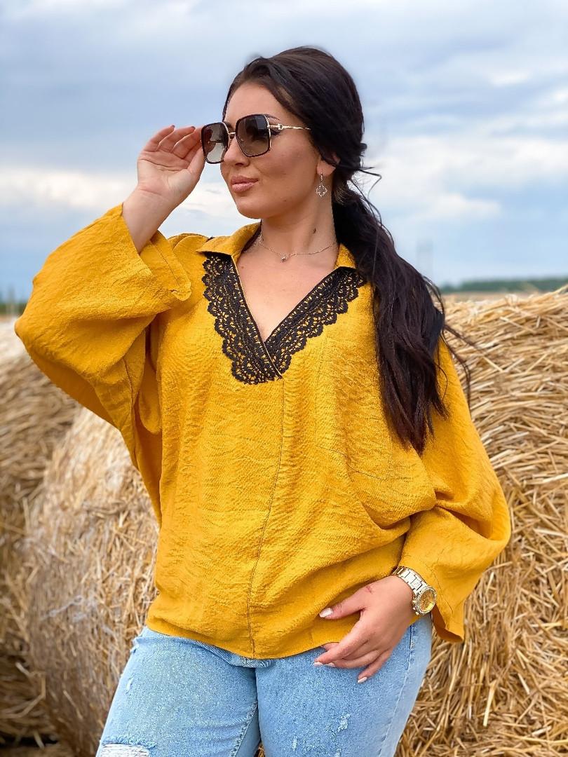 Стильная легкая удобная женская блузка с кружевом цвет горчица