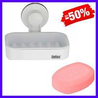 Мыльница для ванной комнаты Bathlux 30132 настенная для мыла на вакуумной присоске пластиковая 14,1х10,3 см