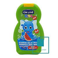 Детский шампунь и гель On Line Watermelon 250 мл