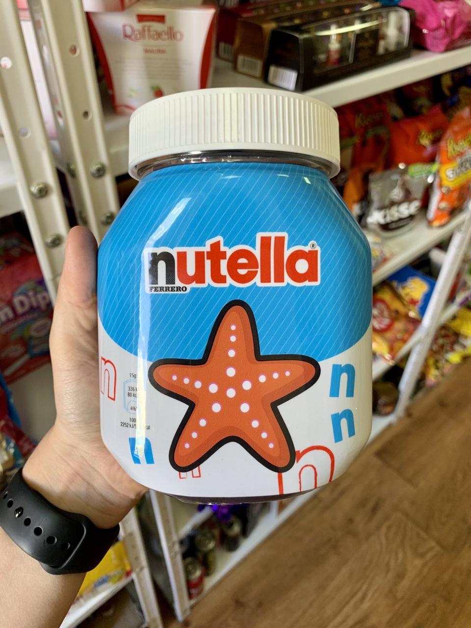 Шоколадная паста Nutella Summer Edition 750 g