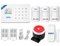 Комплект беспроводной gsm WiFi сигнализации для 2-комнатной квартиры Kerui W18, фото 1