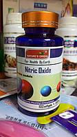 Капсулы оксид азота Nitric Oxide, капсулы с L-аргинином, 100 ш