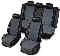 Накидки на сидения комплект серые широкие стеганые для автомобиля алькантара