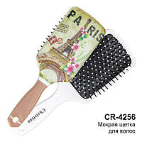 Мокрая щетка для сушки волос Christian CR-4256