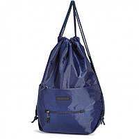 Спортивный рюкзак-мешок Dolly-834 Синий