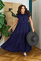 Летнее длинное свободное платье синего цвета большого размера (M/L, L/XL, XL/XXL)