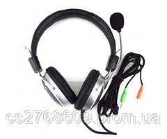 "Навушники MP3 ""Monsters"" ST901"