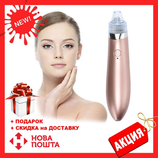 Аппарат для чистки лица вакуумный от черных точек maabada cosmetics массажер