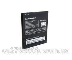 "Акумулятор Батарея ""High Copy"" Lenovo A830"