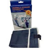 Органайзер для зонтов в автомобиль UMBRELLA STORAGE HANGING BAG | чехол для мокрого зонта